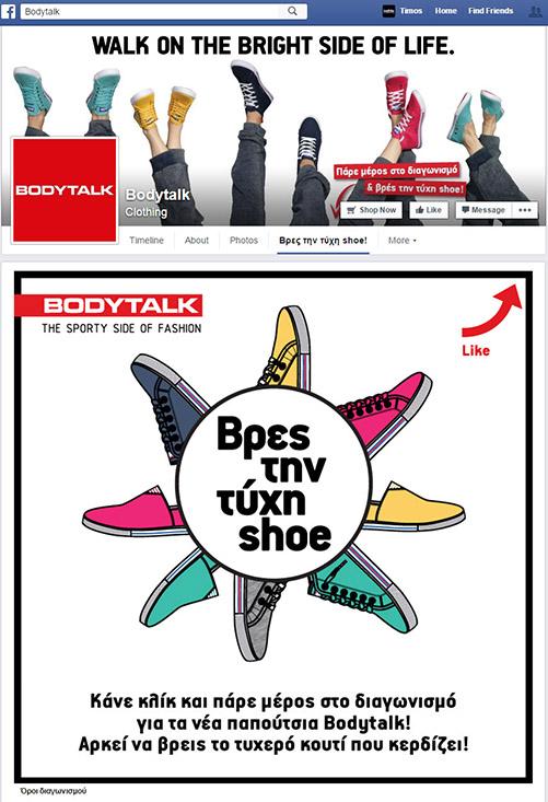 Bodytalk facebook app logo