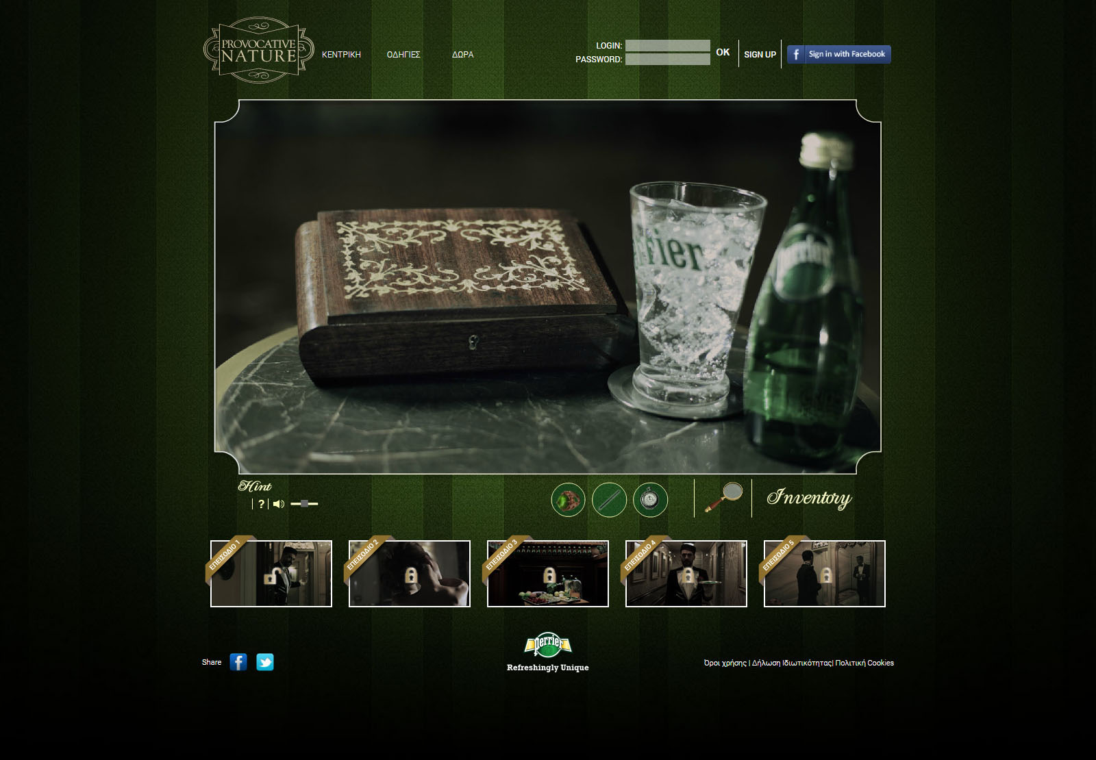 Perrier Provocative Nature Game Screen 2