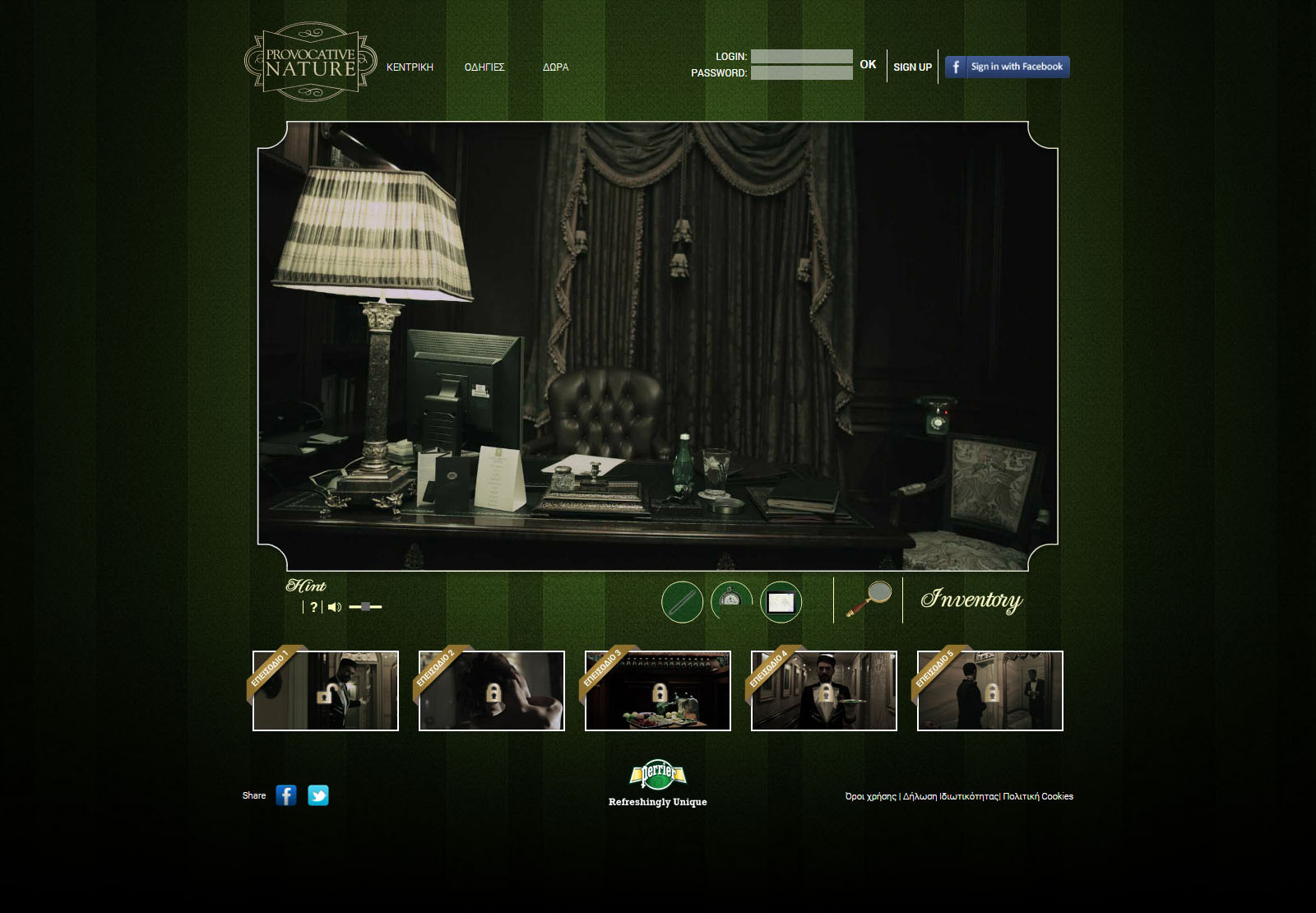 Perrier Provocative Nature Game Screen