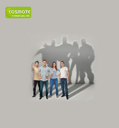 Cosmote – You are the hero