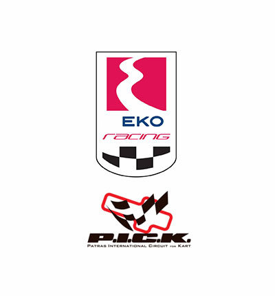 EKO green screen activation at Patras International Circuit for Kart
