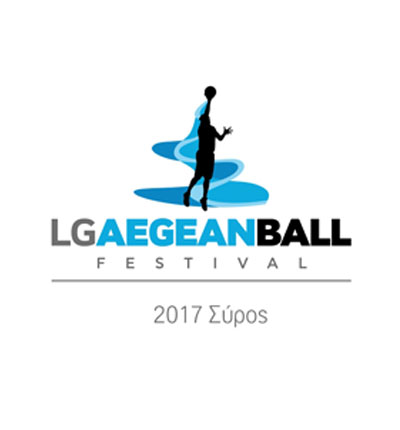 Cosmote Activation at LG-AegeanBall Syros Festival 2017