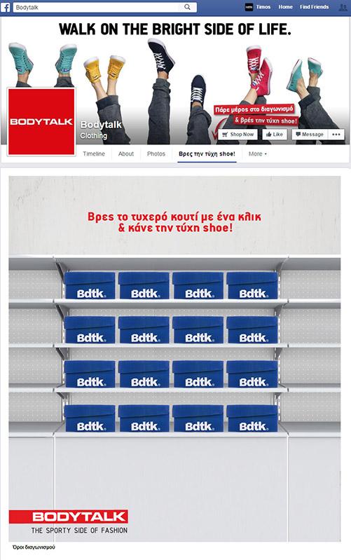 Bodytalk facebook app instant win
