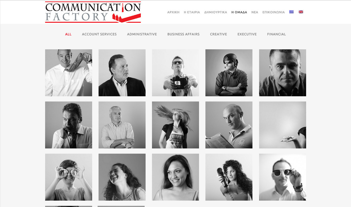 Communication Factory website team