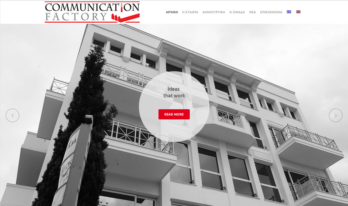Communication Factory website