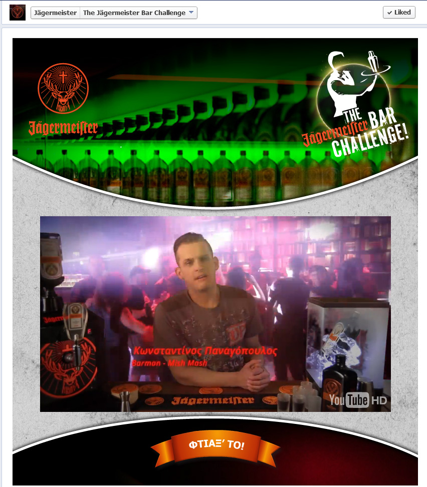 Jagermeister Facebook app gameplay video order