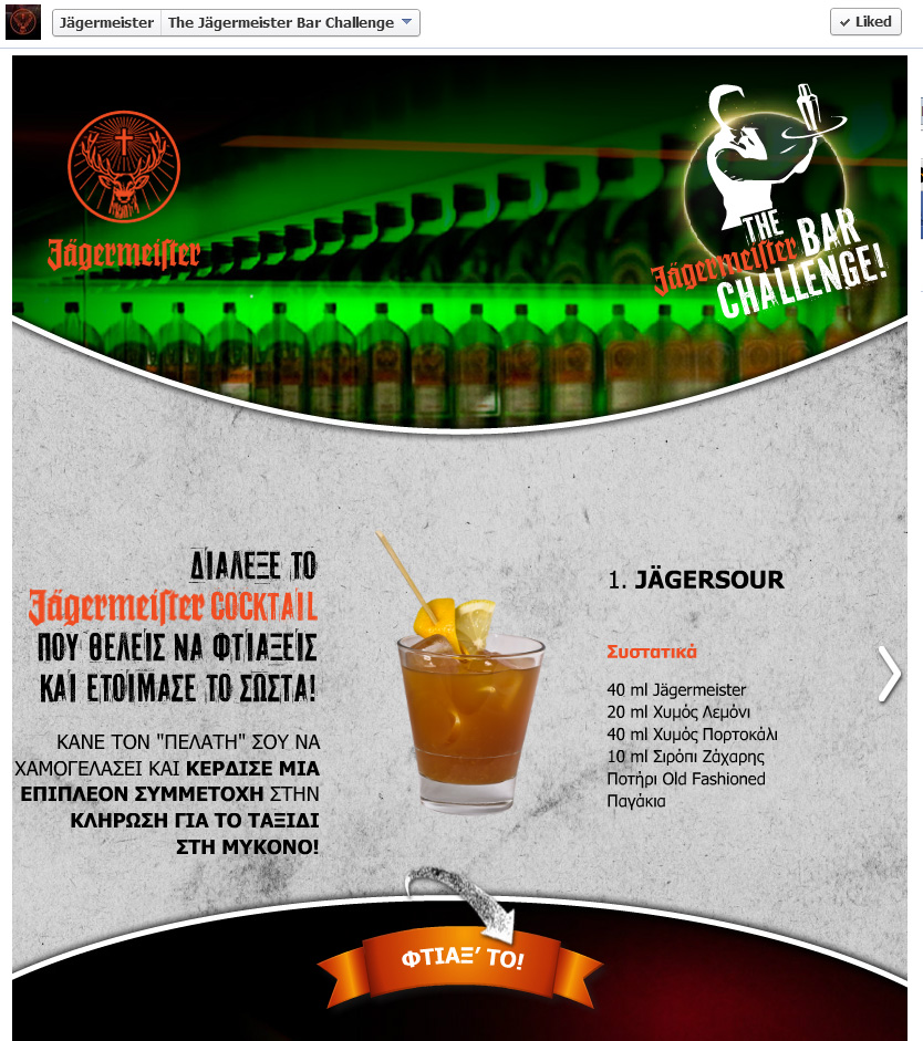 Jagermeister Facebook app gameplay cocktail