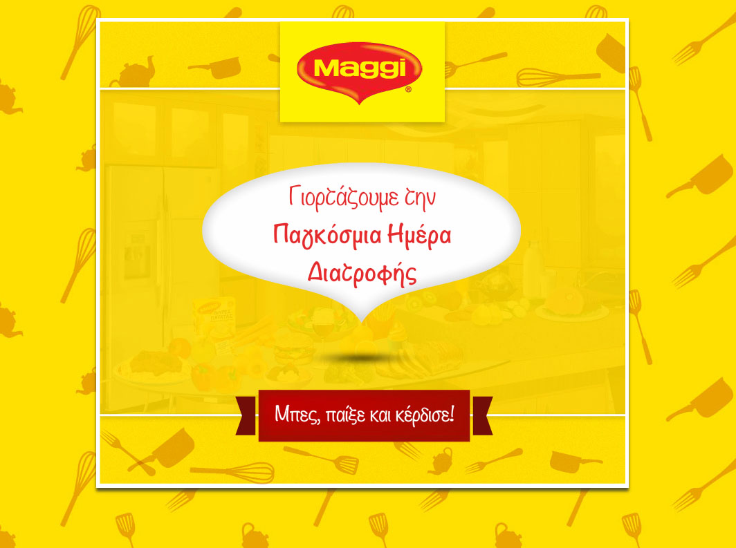 Maggi Game Home Screen