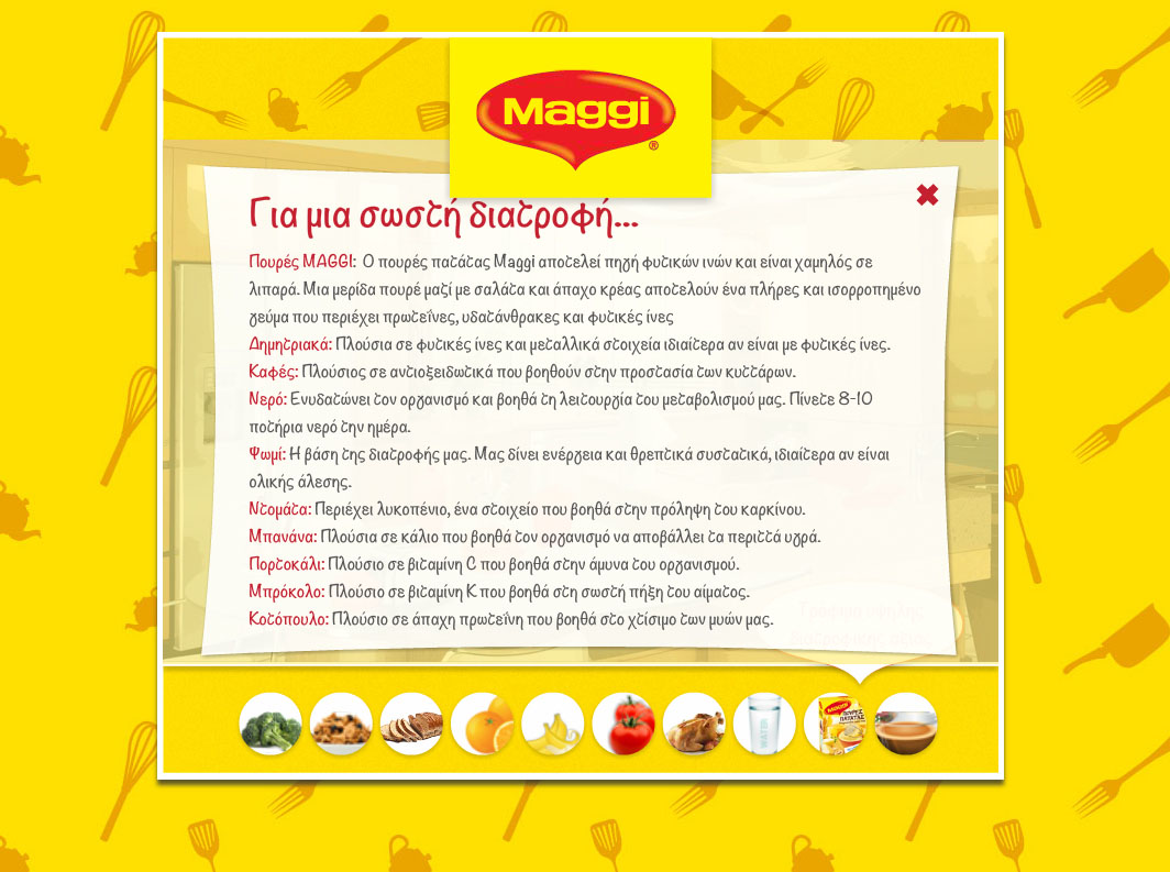Maggi Hidden Game Tips