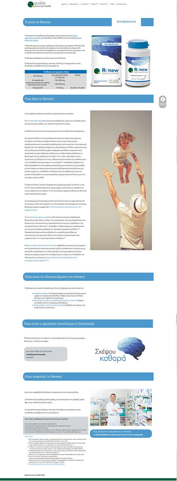qualia consumer health renew