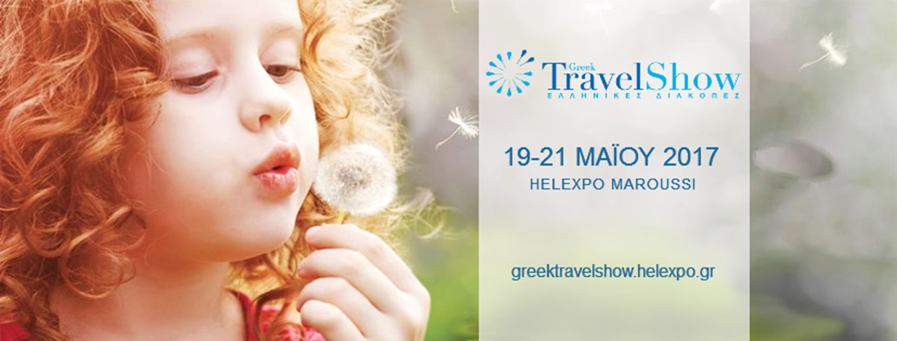 greek-travel-show-slide
